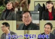 """청와대 '청쓸신잡'…""""솔직한 순방 뒷얘기 들려드립니다"""""""