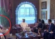 그렇게 급하게 가야 했나, 석연찮은 '임종석 UAE' 해명