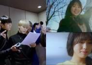 방탄소년단 'with Seoul' 뮤비에 팬으로 나온 '여주' 정체