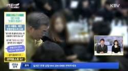 """바른정당 """"제천 참사를 '이니 특별전' 홈쇼핑으로 소개한 KTV…미쳐도 단단히 미쳐"""""""