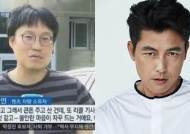 """Looks aren't important for men"" Former SNSD Sextoon Artist Defames Actor JUNG WOO-SUNG"