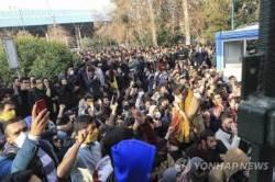 '나슬레 세봄'이 폭발시킨 이란 시위…사망 20명으로 늘어
