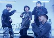BTS' MIC Drop Remix M/V Reaches Over 100 Million Views