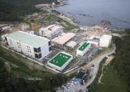 2000억짜리 기장 해수담수화시설이 애물단지 된 사연은?