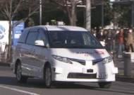 [특파원 리포트]도쿄는 이미 '올림픽 모드'···2020년엔 자율주행 택시가 손님맞이