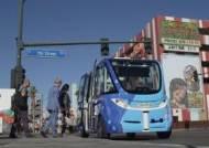 """[CES2018] """"시내에 무인 셔틀버스와 로봇이""""…삼성·LG는 디스플레이 대결"""