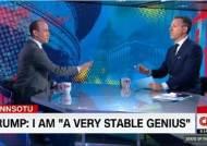"""'백악관 실세' 밀러에 """"시간 충분히 낭비"""" 인터뷰 중단한 CNN 앵커"""