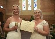 [Visual News]호주서도 동성결혼 허용...세계 26번째