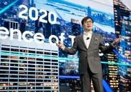 [CES2018] 2020년 'AI 대중화' 선포한 삼성전자…계획과 전망은?
