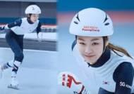"IOC ""SKT 김연아 평창 광고, 앰부시 마케팅"""