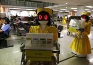 [Visual News]간호사 로봇, 사무라이 서빙 로봇 태국에 가면 볼 수 있어요
