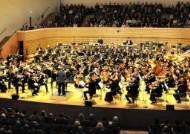 남북 합동 오케스트라가 연주할 수 있는 곡은?