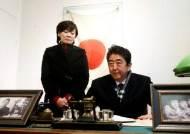 [취재일기]일본판 쉰들러가 아베 총리에게 바라는 건