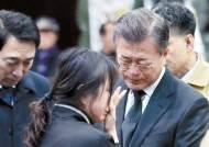 """靑,'한 달 주기' 대형사고에 당혹…""""정쟁 정면 대응은 자제"""""""