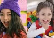 유튜브 조회 폭발…'베이비 현아' 09년생 나하은양은 누구?