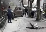 [서소문사진관]상하이 승합차 인도로 돌진, 18명 부상