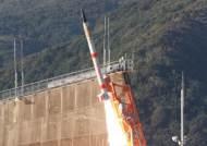 """日 세계 최소형 미니로켓 발사성공…""""관련 기술 민간에 공개"""""""