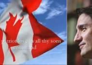 성차별 논란 받던 캐나다 국가 가사 바뀐다…'아들'→'모두'