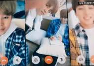 "VIDEO: ""BTS World"" Simulation Game Featuring Exclusive 10K Photos of BTS to be Launched"