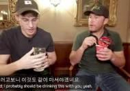 평창 오는 외국 선수들이 '한국 라면+소주' 먹고 보인 반응