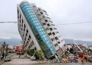 대만 강진 73명 사망·실종 … 한국 여성 10시간 만에 구조