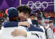 깜짝 동메달 김민석 포옹한 코치는…이승훈 목마 태운 '밥데용'