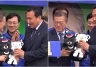 '윤성빈 스승' 강광배, 문재인 후보 유세차에 올랐던 사연