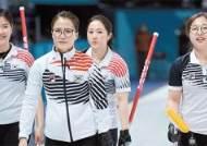 마늘처럼 매운 의성 컬링 … 세계 1·2위 이어 중국도 쓸었다