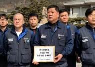 [단독] 노조, 인건비 절감 거부 … GM·정부에 9개 요구안만 제시