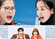 안경선배 vs 박보영 닮은꼴 … 한·일전, 스킵 손끝에 달렸다