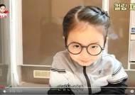 """4살 꼬마도 """"영미야~~""""...컬링 패러디 쏟아져"""