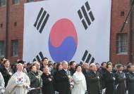 """文 """"日에 특별대우 요구 안해"""" 위안부, 보편 인권 문제로 규정"""