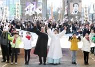 """[속보]日, 文대통령 3.1절 기념사 """"절대 못받아들여···극히 유감"""""""