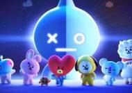 GLOBAL LAUNCH: Mobile Game 'PUZZLE STAR BT21' Features BTS-designed Characters