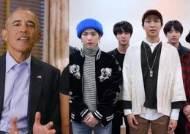 BTS, 오바마와 함께 마틴 루서 킹 50주기 캠페인 참여…유일한 亞
