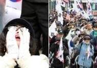"""박근혜 지지 집회 본 CNN """"박정희 때 발전 강조하는 노년층"""""""