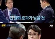 """유시민 """"김문수·안철수 단일화…교배 자체가 안 된다"""""""