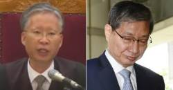 삼성 장충기와 문자 논란 법원장 출신 판사, 페이스북 차단
