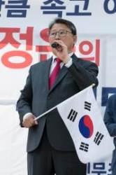 민주당, '미친 XX' 문 대통령 욕설 논란 조원진 징계안 제출