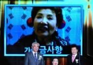 '홍콩 아가씨' 부른 가수 금사향 별세…향년 89세