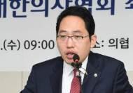 """""""국민 건강 위해 싸운다""""…의협 버전 '아이스 버킷 챌린지' 시작"""