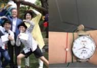 '이니 시계' 소원 성취한 개그맨 김신영