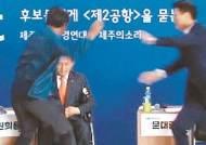 """""""욕을해도 좋다. 제발 몸만 건드리지 말아 달라"""" 원희룡 후보 딸의 SNS 글"""