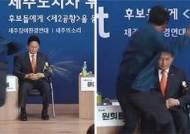 """원희룡 """"저는 가벼운 타박상…가해자 처벌 원하지 않아"""""""