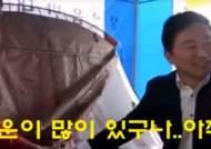 원희룡, 폭행 가해자 단식에 '아직 기운 많다' 발언 재조명