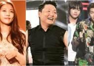 보아부터 방탄소년단까지…K팝 영광의 순간들 BEST 3