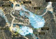 풍계리 핵실험장 폭파…김정은, 비핵화 성의 보였다