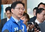 """유시민 """"드루킹 사건 덕분에 김경수 오히려 유명해져"""""""