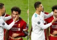 '월드컵 불투명' 어깨 다친 살라를 위한 호날두의 공감 손길