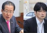 """홍준표에 인정받은 탁현민? """"쇼는 기가 막히게 한다"""""""
